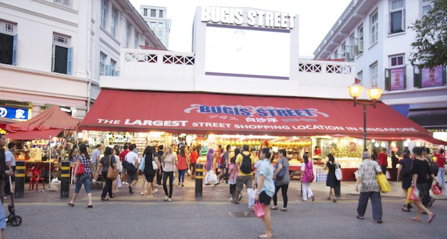 bugis street how to get there