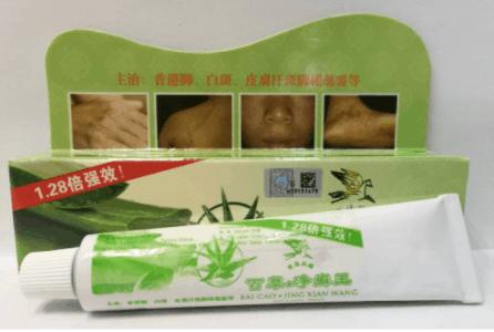 anti-fungal best n singapore 2020