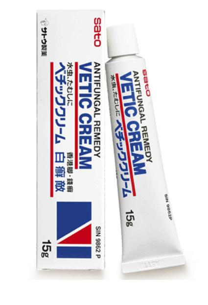 best anti-fungal cream in singapore