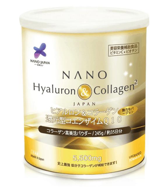 best collagen drink in singapore 2020