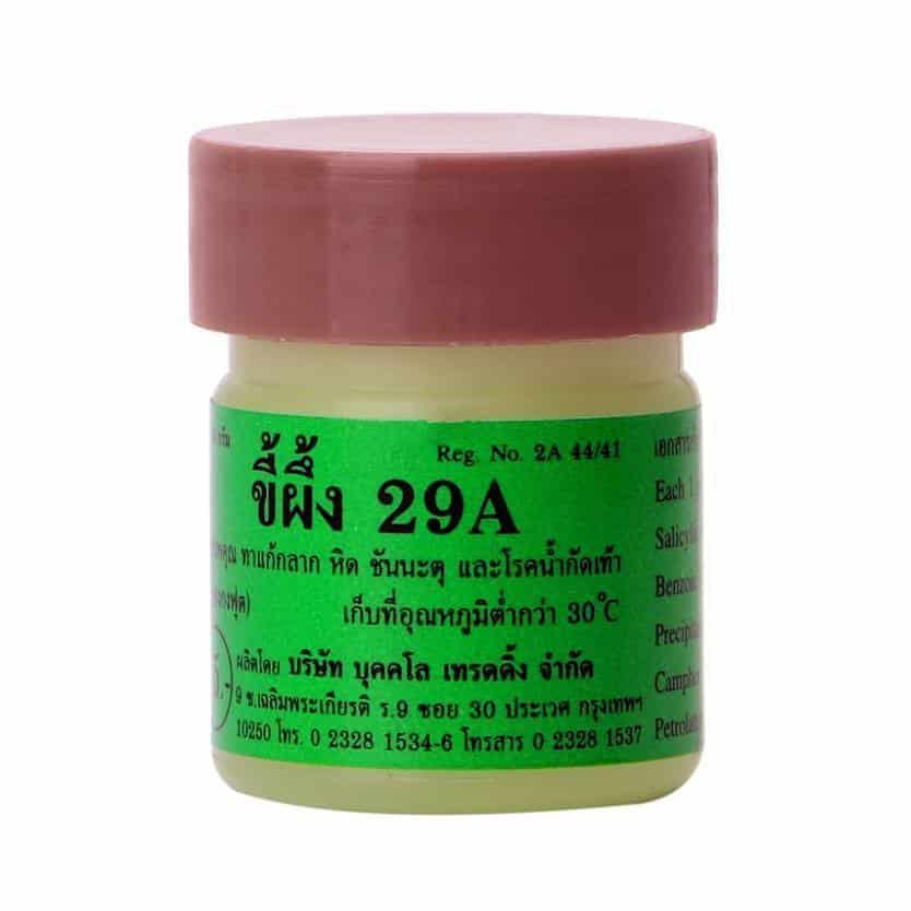 singapore best anti-fungal cream